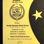 Education Today declared KSMS as Ranked No. 3 in India
