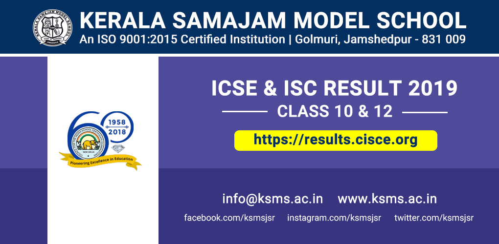 ICSE Worksheets for Students - Kerala Samajam Model School