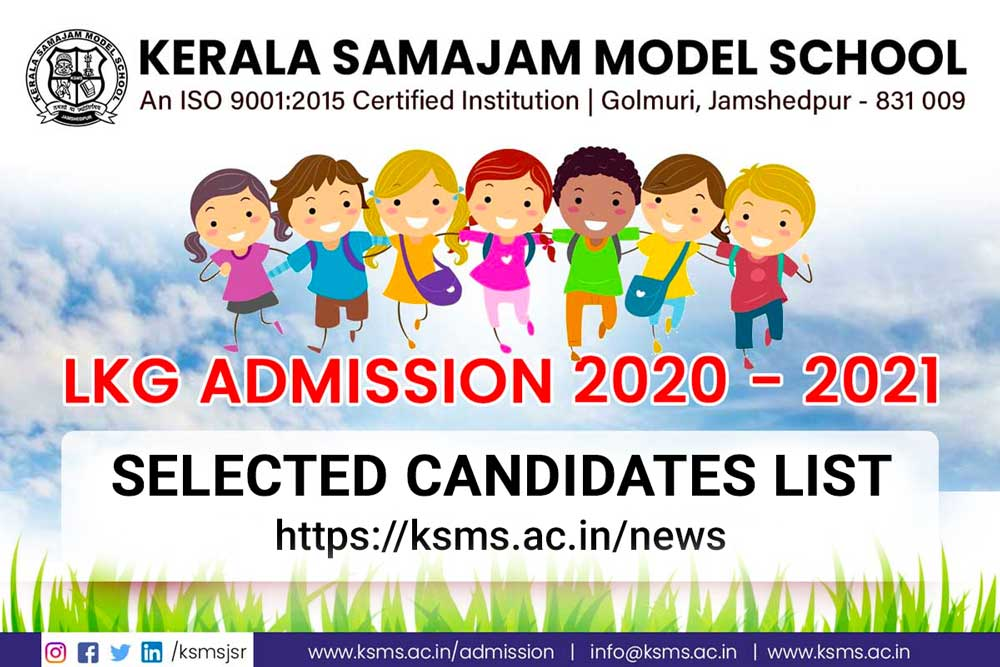 LKG Admission 2020 – 2021 | Selected Candidates List